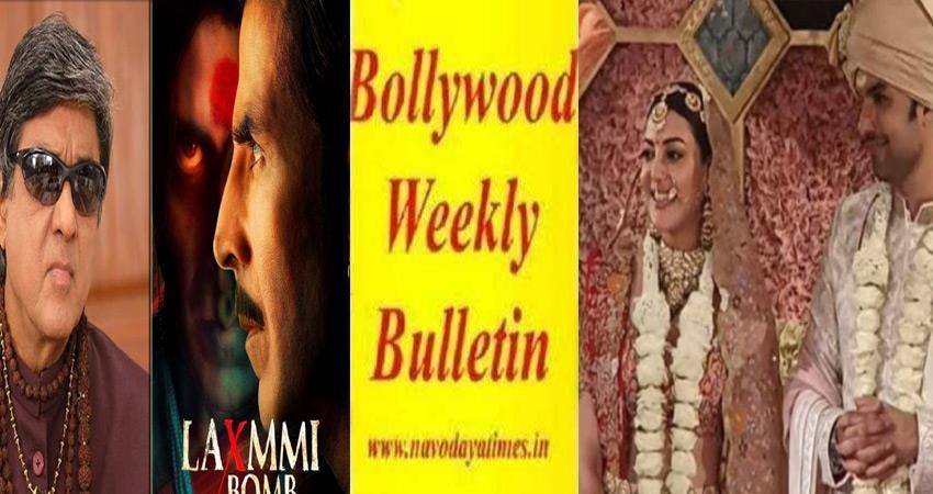 weekly top ten bollywood news 31st october sosnnt