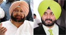 पंजाब: कांग्रेस में चल रही कलह के बीच विधायकों ने कहा- जीत के लिए पार्टी को होना होगा एकजुट