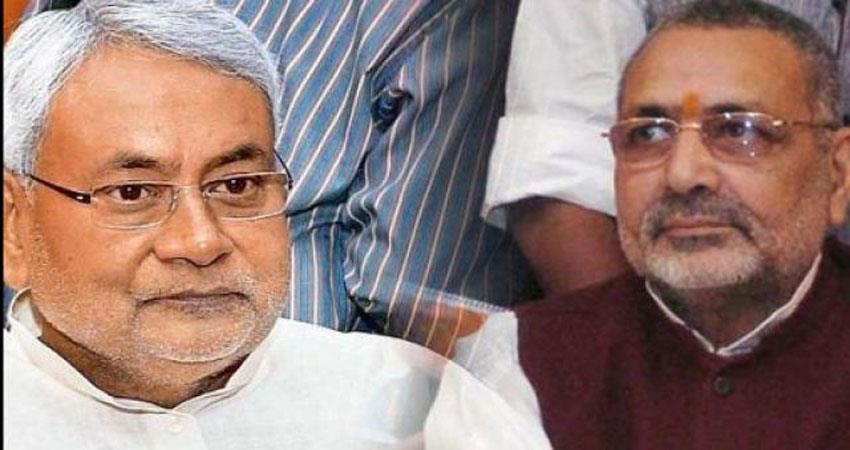 bihar why jdu leaders statement on political storm has increased restlessness