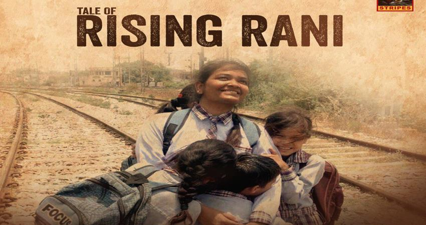 film tale of raising rani trailer is out now sosnnt
