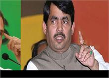 'सरेंडर मोदी' को लेकर राहुल गांधी पर भड़के BJP नेता, कहा- मांगनी चाहिए माफी