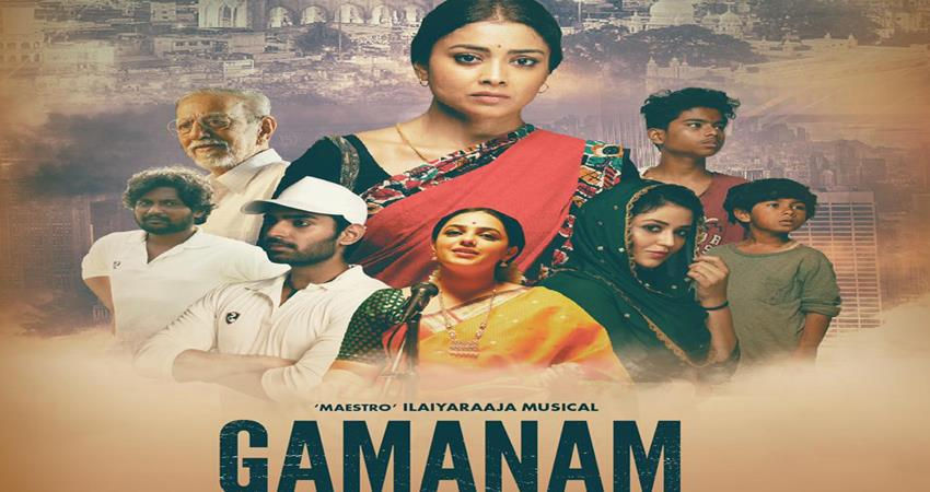 gamanam official trailer is out now sosnnt
