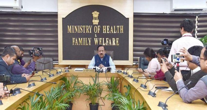 health ministry said on corona 82 percent new patients of covid-19 in these 10 states anjsnt