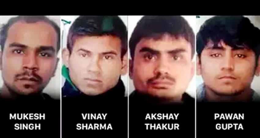 forensic dentistry was used for investigation in nirbhaya case