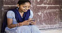 Gujrat: गुजरात के ठाकोर समुदाय का पितृसत्तात्मक फरमान, कहा महिलाएं नहीं रख सकती मोबाइल