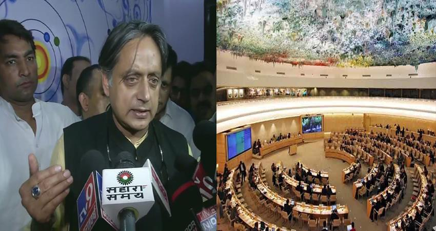 shashi tharoor on unhrc kashmir issue we won''''''''''''''''t give even an inch to pakistan