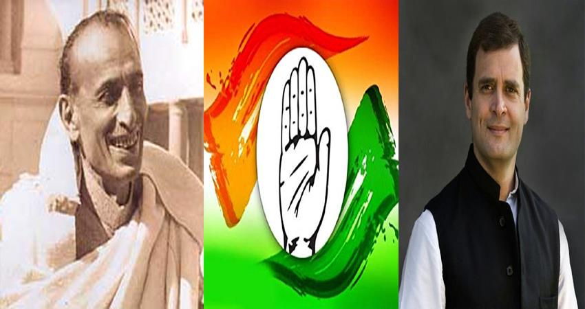 these people lead congress after indian independence