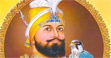 Guru Gobind Singh Jayanti 2021: जानें उनके जीवन से जुड़ी ये खास बातें
