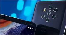 Nokia ने लॉन्च किया दुनिया का पहला पांच कैमरों वाला SmartPhone, ये हैं फीचर्स