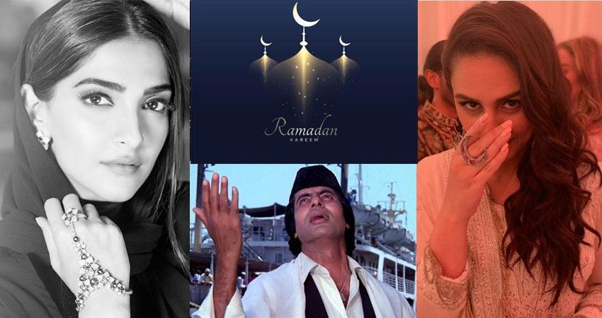 bollywood celebs wishes ramzan mubarak to their fans sosnnt
