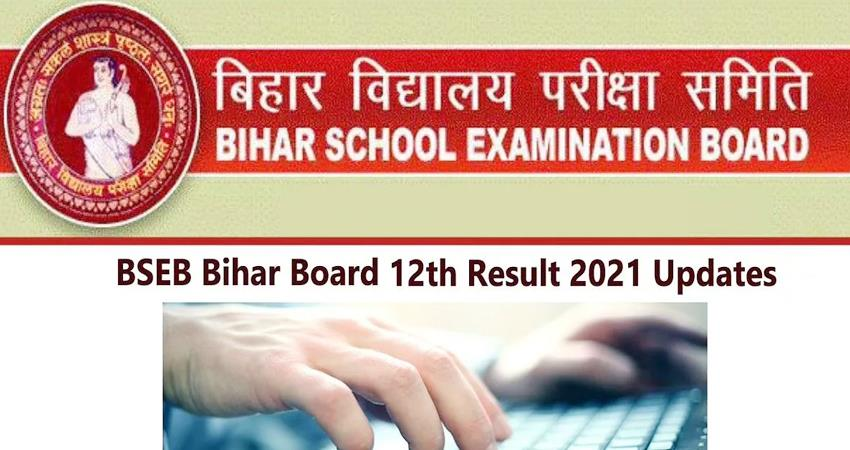 Bihar board 12th result released 13.40 lakh students had given exam check this way prshnt