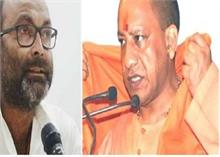 UP कांग्रेस अध्यक्ष अजय कुमार लल्लू ने राष्ट्रपति को पत्र लिख की योगी सरकार की शिकायत