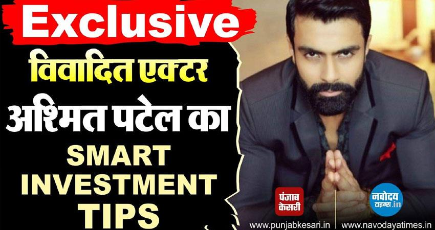 bollywood-actor-ashmit-patel-exclusive-interview-during-lockdown-aljwnt