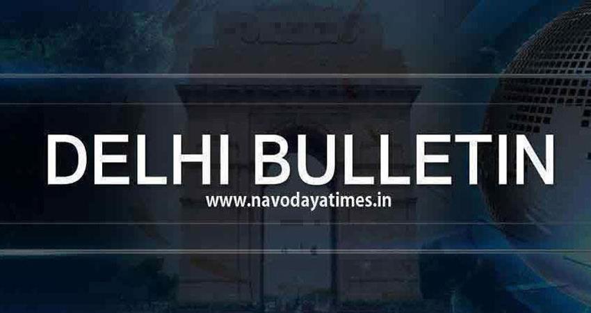 delhi bulletin read in just one click the biggest news so far 27th nov 2020 sobhnt