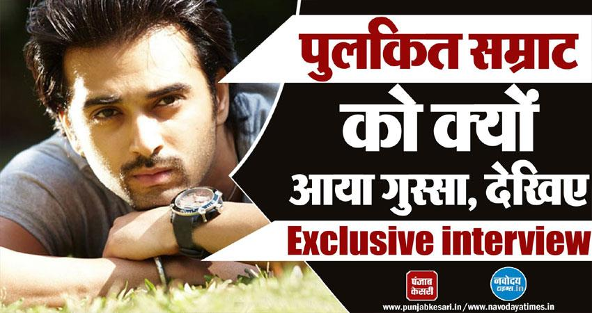pulkit samrat made a big disclosure about his marriage see exclusive video anjsnt
