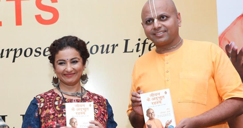 gaur gopal das hindi edition of lifes amazing secrets open up by bollywood actress divya dutta