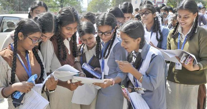 UP Board 10th 12th Board Examination Model Paper for exam Preparation