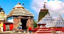 218 साल बाद टूटी परंपरा, काशी में नहीं हुआ भगवान जगन्नाथ के रथयात्रा का भ्रमण