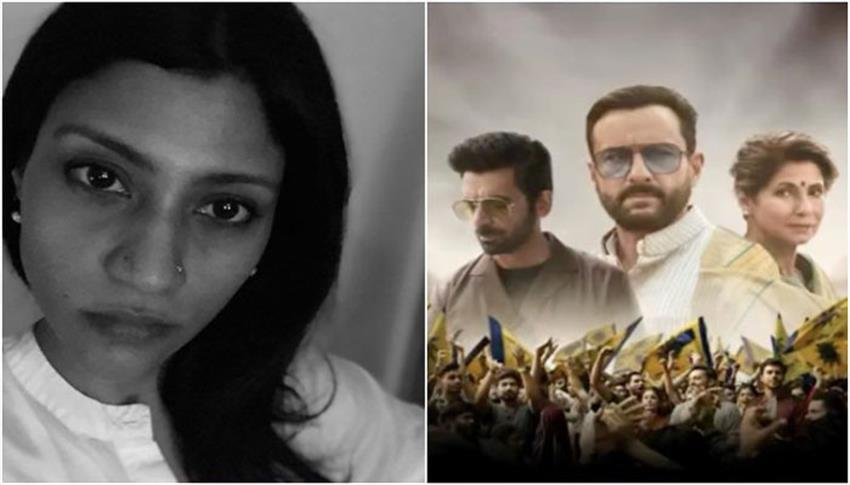 konkona  in the controversy of tandava said will you arrest all the cast and crew  anjsnt