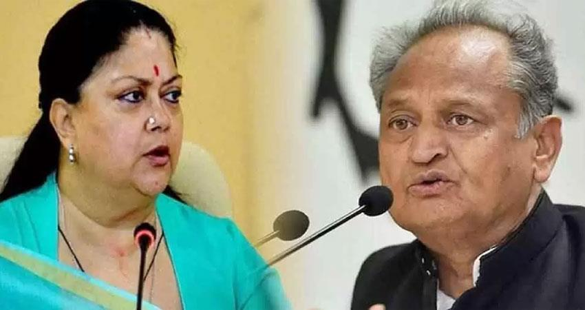 vasundhara raje said on political struggle of rajasthan congress pragnt