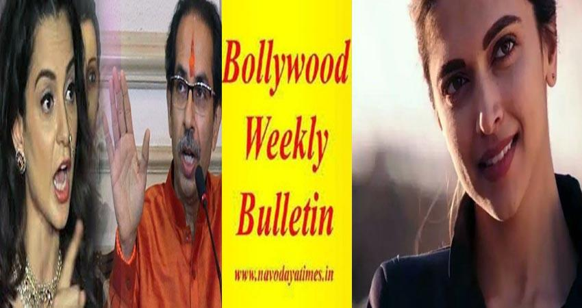 weekly-top-ten-bollywood-news-2nd-january-sosnnt