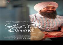 आमिर खान की लोकप्रियता के चलते, सिनेमाघर फिल्म की रिलीज पर नई सिनेमा प्रोपर्टी करेंगे लॉन्च!