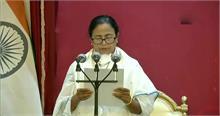 ममता के सामने होगी कोविड-19, राजनीतिक हिंसा से निपटने की बड़ी चुनौती