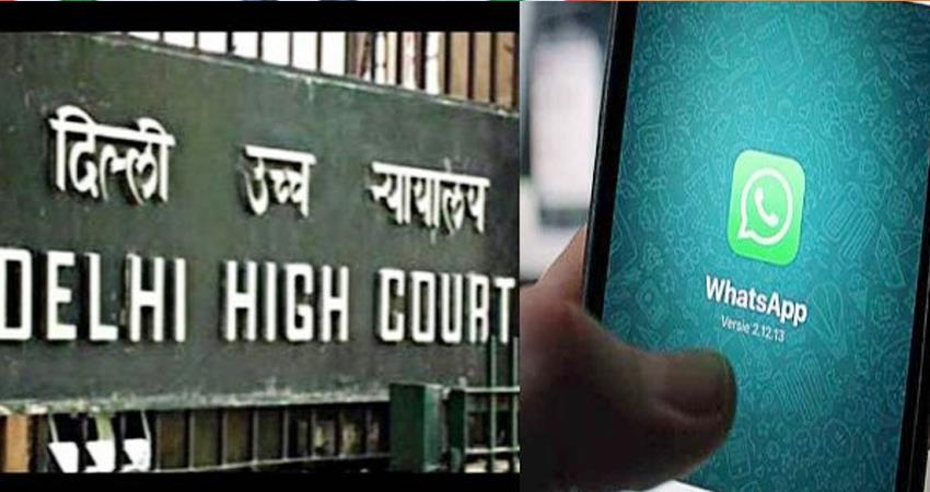 if you do not accept the new policy then do not use whatsapp high court prshnt