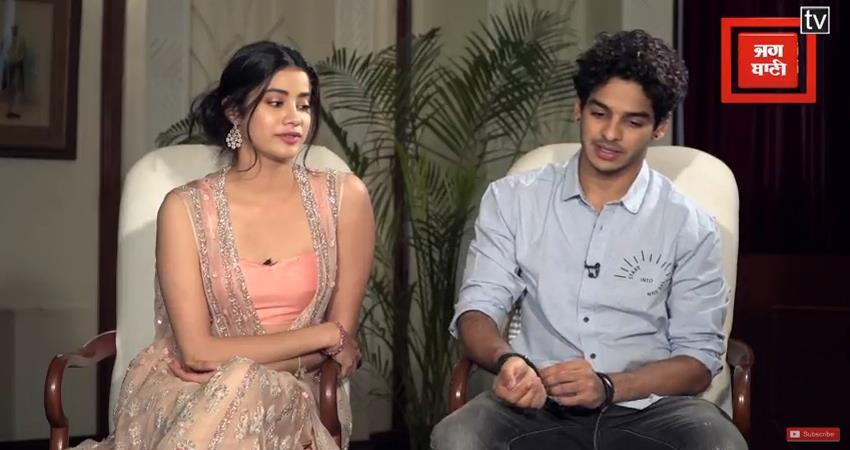 exclusive-video-interview-with-dhadak-cast-member-ishaan-khatter-and-janhvi-kapoor