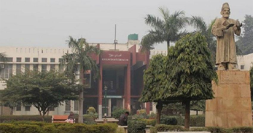 jamia assistant professor suspended fail anti muslim students