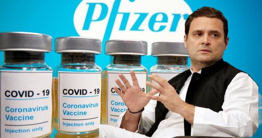 govt-of-india-should-tell-the-strategy-of-providing-vaccine-to-every-indian-says-rahul-prsgnt