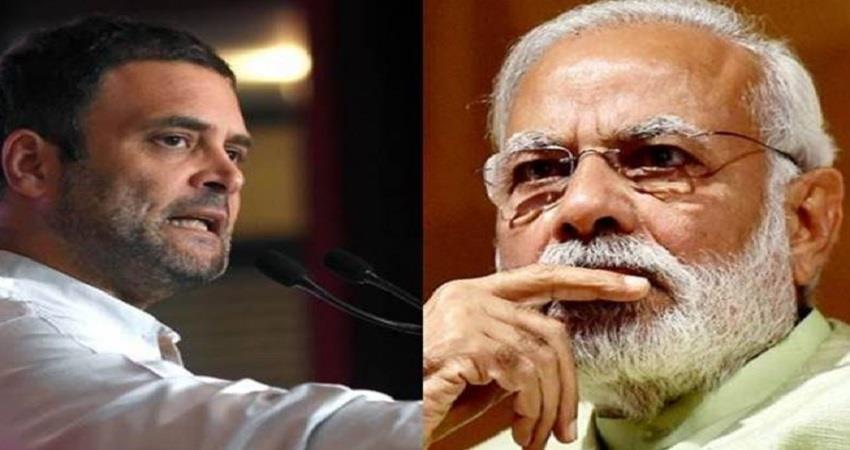 congress rahul gandhi to pm narendra modi china has acquired our land pragnt