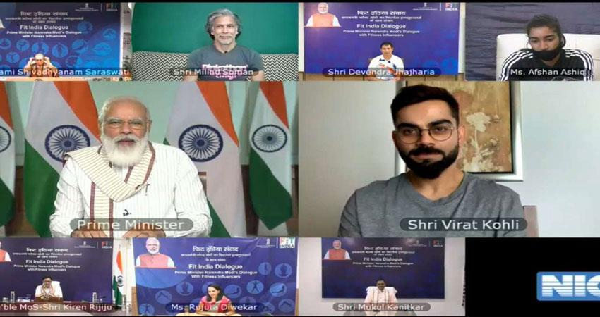 fit india dialogue: pm modi asks kohli about the yo-yo test