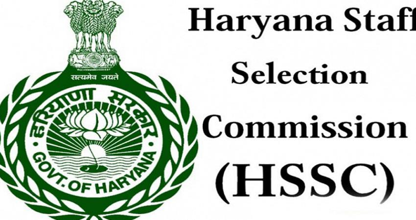 last date of apply in hssc see the whole details