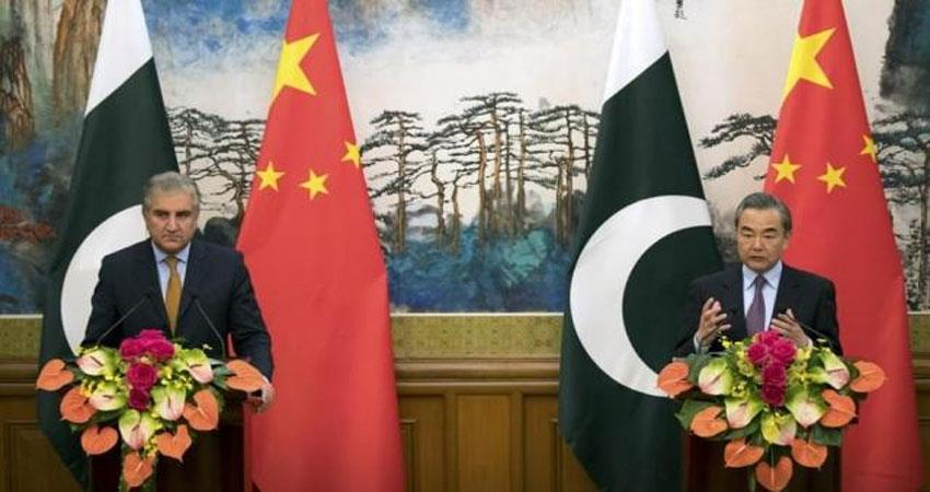 india condemns chinapakistans shared statement about kashmir