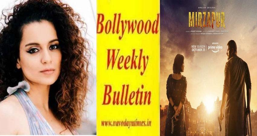 weekly top ten bollywood news 24th october sosnnt