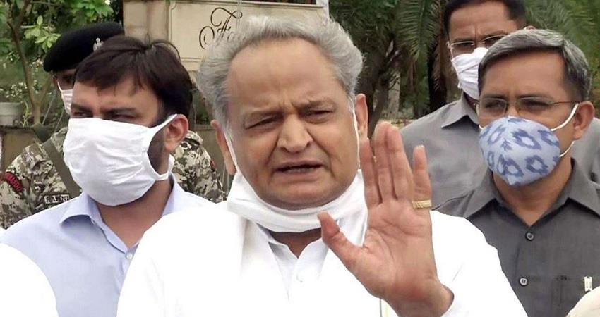 love-jihad-word-manufactured-by-bjp-to-divide-the-nation-ashok-gehlot-prsgnt