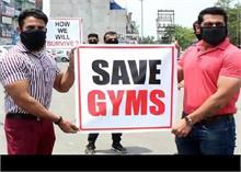 दिल्ली: जिम खोलने की मांग को लेकर LG दफ्तर के बाहर प्रदर्शन, हिरासत में लिए गए लोग
