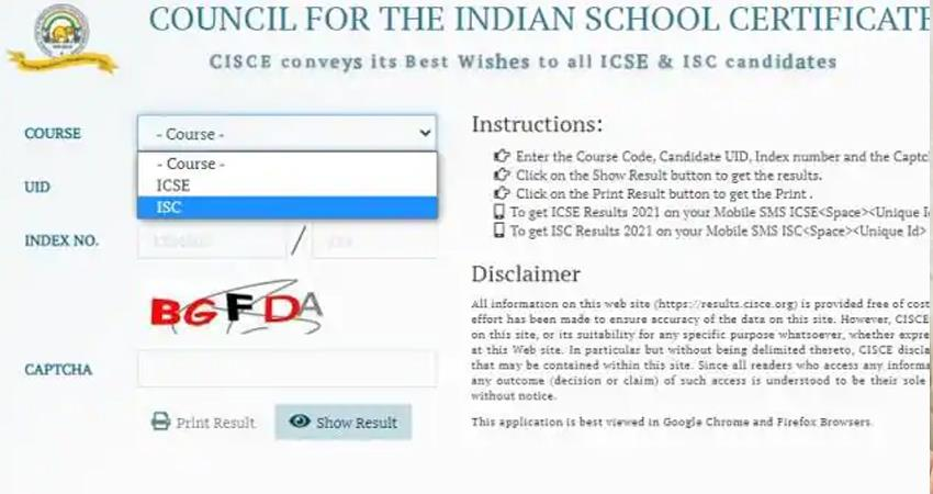 icse-isc-board-result-2021-10th-12th-result-declared-check-your-result-like-this-prshnt