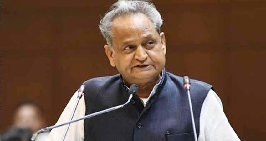 Republic Day 2021 CM Gehlot will hoist the tricolor at his residence increased security PRSHNT