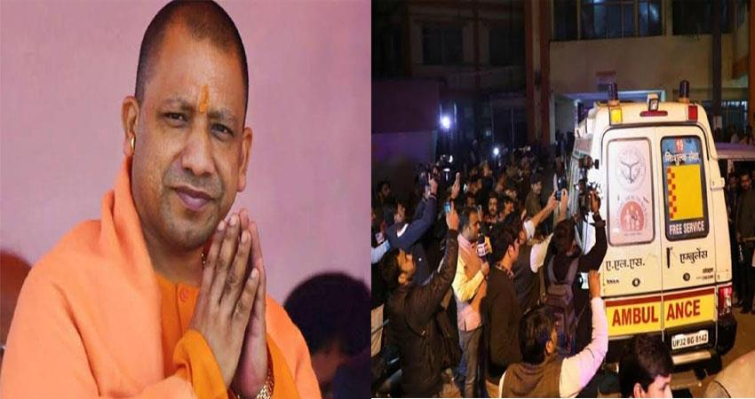 yogi-addityanath-sends-two-ministers-to-unnav
