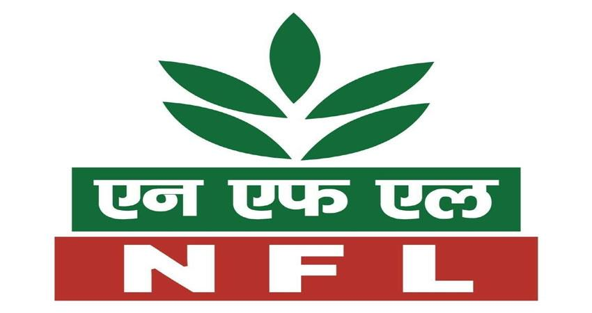 various jobs vacancies in national fertilizers limited