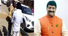 MP: वोट मांगने गए BJP विधायक को गांव में घुसने से रोका, लोगों ने दी गालियां