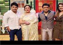 कपिल शर्मा शो पर परिवार के साथ पहुंचे गोविंदा,गायब रहे कृष्णा