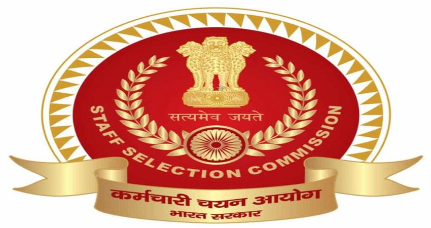 ssc recruitment for bumper recruitment of 4893 posts, last opportunity to apply today