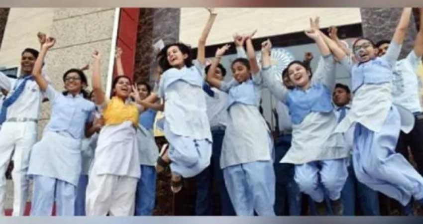 bseh-class-12th-result-2019-declared