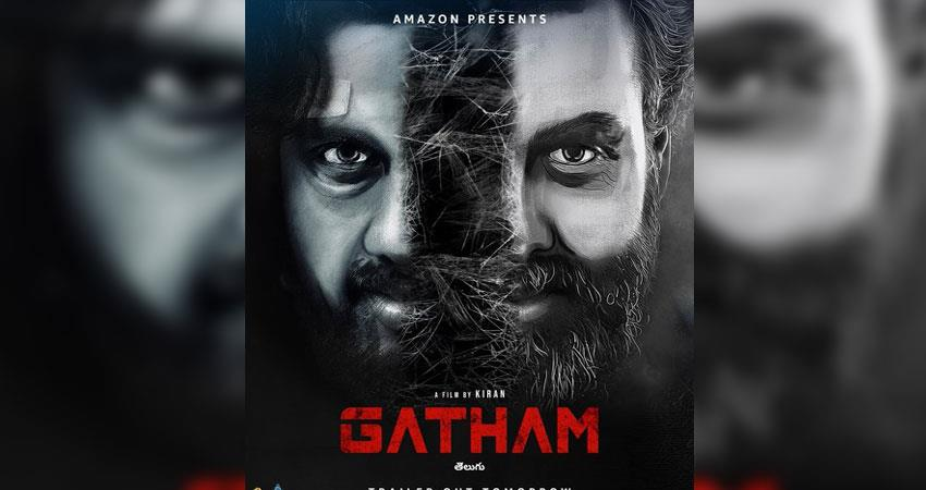 amazon prime video announces world premiere telugu thriller gatham anjsnt