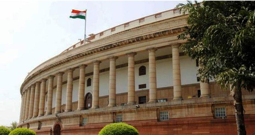 graduation-passed-out-candidate-may-be-apply-for-job-in-loksabha