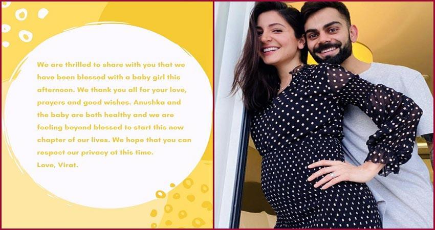 virat kohli and anushka sharma is blessed with a baby girl sosnnt
