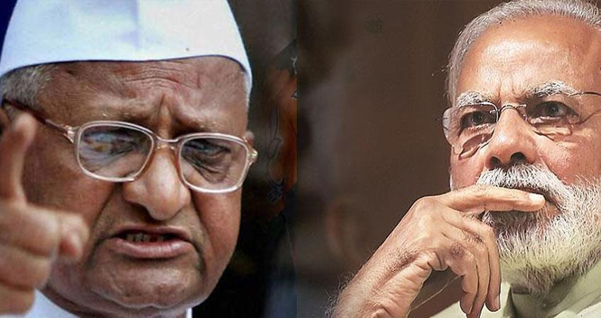anna hazare warns modi bjp govt on farmers movement rkdsnt